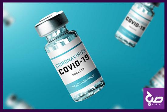 تزریق دوز سوم واکسن کرونا